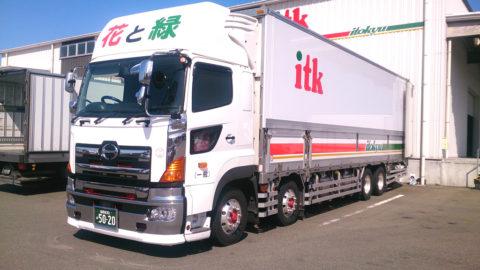 花卉運送トラック