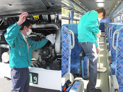 車両の点検及び清掃
